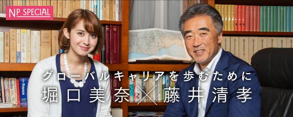 堀口美奈の画像 p1_20