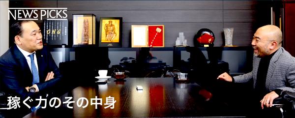 オープン ハウス 社長 息子 荒井正昭「オープンハウス社長」が凄い!?資産/経歴/名言などを調査し...