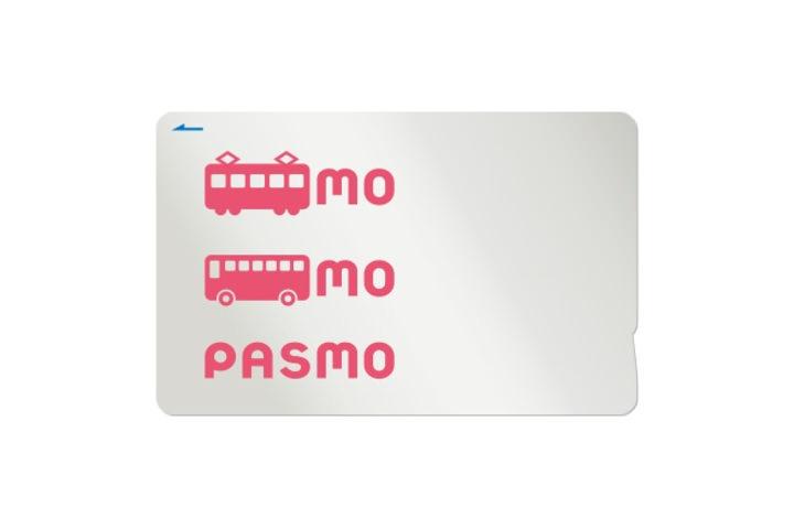 モバイル pasmo iphone