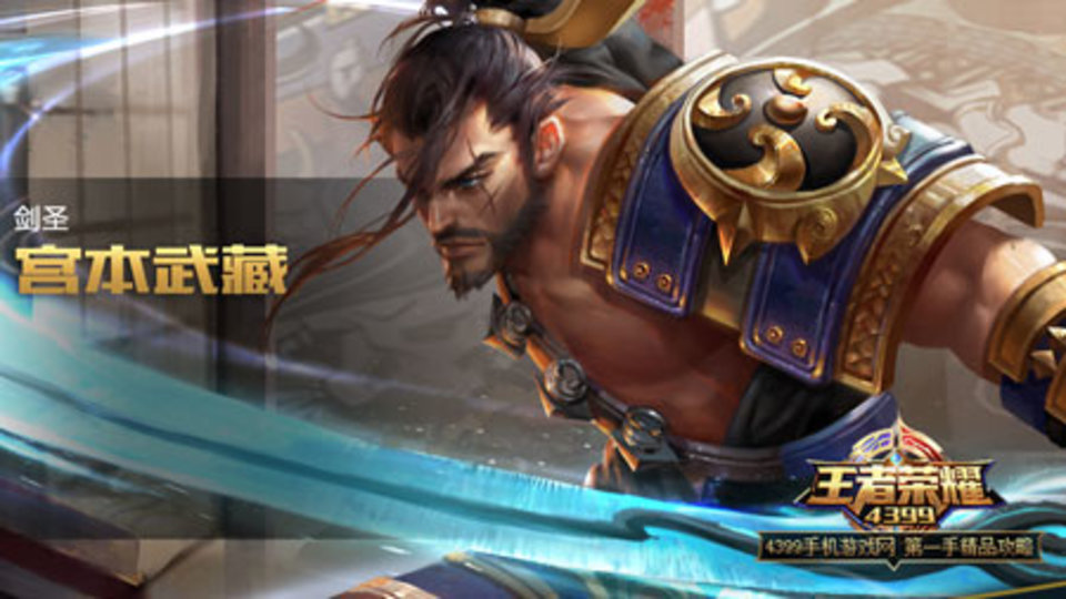 中国史上最大のヒットゲーム「王...