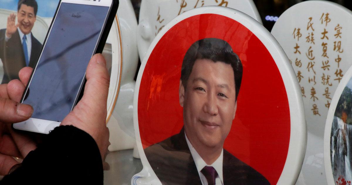 中国国家主席の任期撤廃」で習近平政権はいつまで続くか - 加藤嘉一 ...