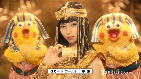 cmウオッチャー エジプト女神風の中条あやみさんとポインコ兄弟が
