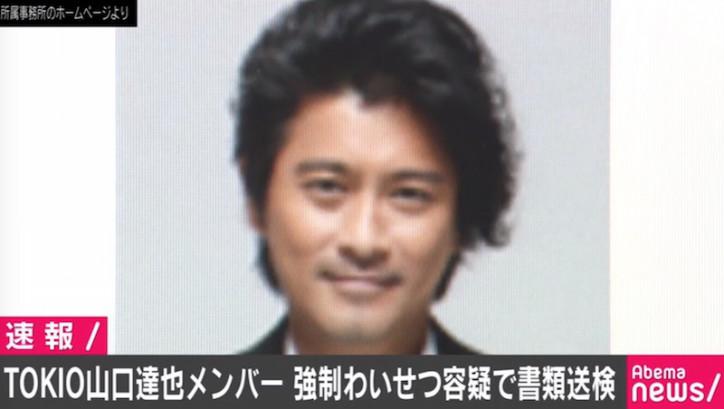 TOKIO山口達也メンバー、強制わいせつ容疑で書類送検 被害者とは和解 - AbemaTIMES