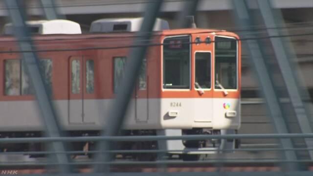 「阪神電車のオレンジ色は巨人を連想」 株主が指摘
