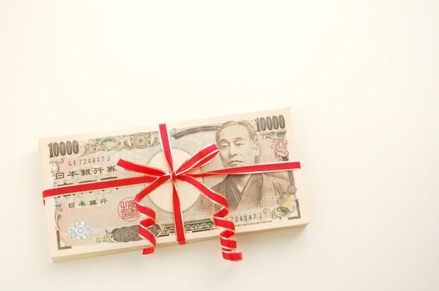 「選挙に出なければお金をあげます」議員の4割が逮捕された徳島県神山町