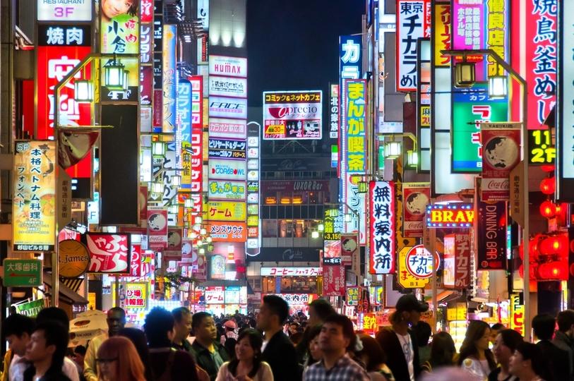 2030年、世界最大の都市圏は?