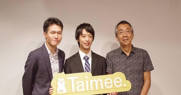 すぐ働けてすぐお金がもらえる「Taimee」サービス開始。EC業界の人手不足解消のきっかけになるか