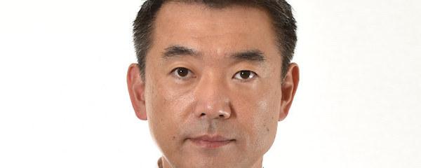 日本維新の会:創始者・橋下氏が新著「維新、失敗だった」