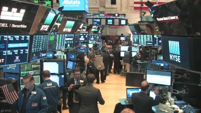 ニューヨーク株式市場 ダウ平均株価 終値 545ドル余り下落