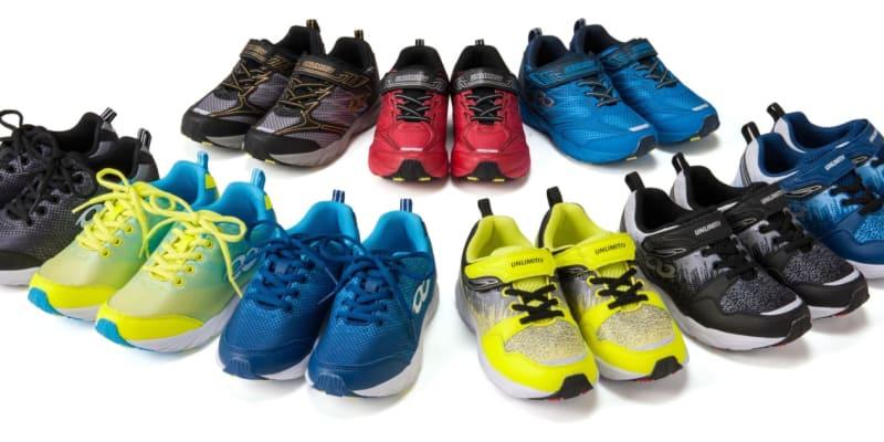 15db5af952fbe バンダイ、身体能力測定靴発売へ スマホアプリと連動
