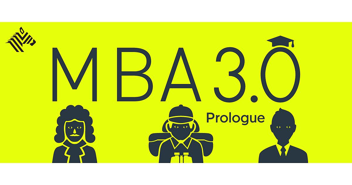 大人の「学び直し」時代、進化するMBA