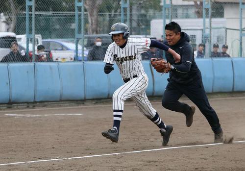 9968d6074877 巨人村田修一コーチら野球教室「なめんなよ」で爆笑 - プロ野球 : 日刊スポーツ