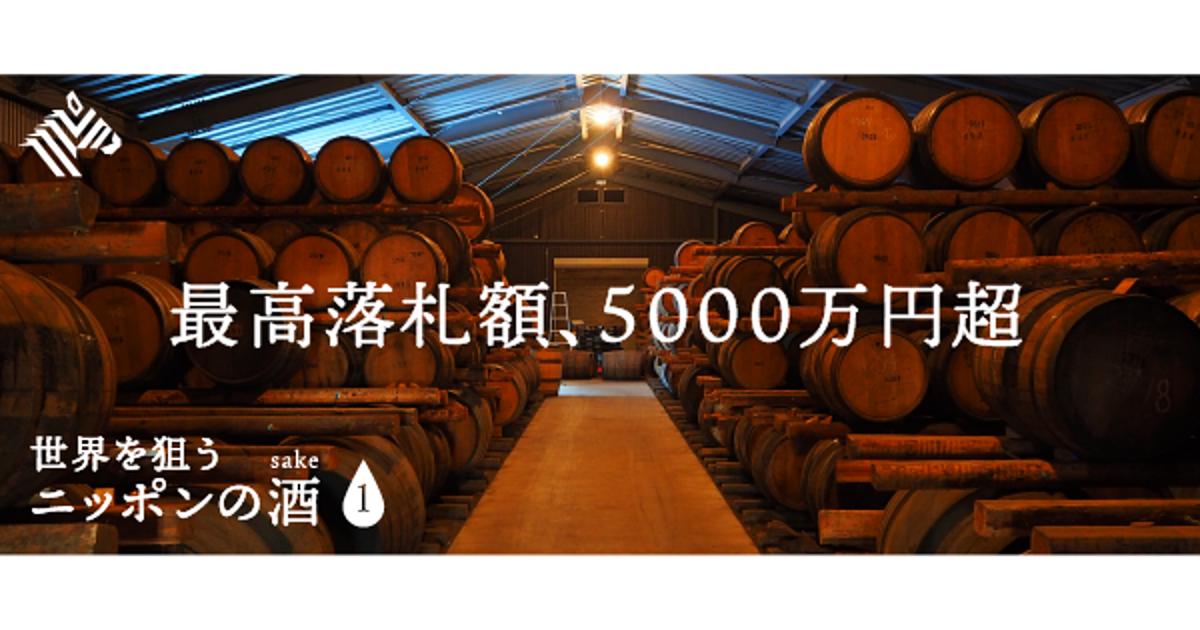【秘伝】2年連続世界一。前代未聞のウイスキーの造り方