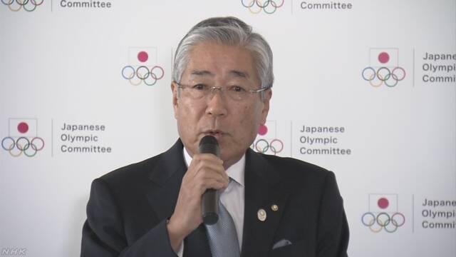 JOC竹田会長 五輪招致で汚職に関与容疑 仏メディア報道