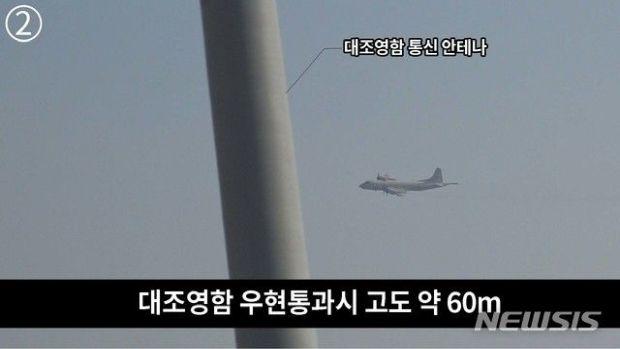 カイカイ 韓国 の 反応