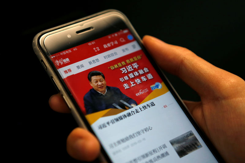 大人気の中国共産党アプリ、アリババが開発=関係者