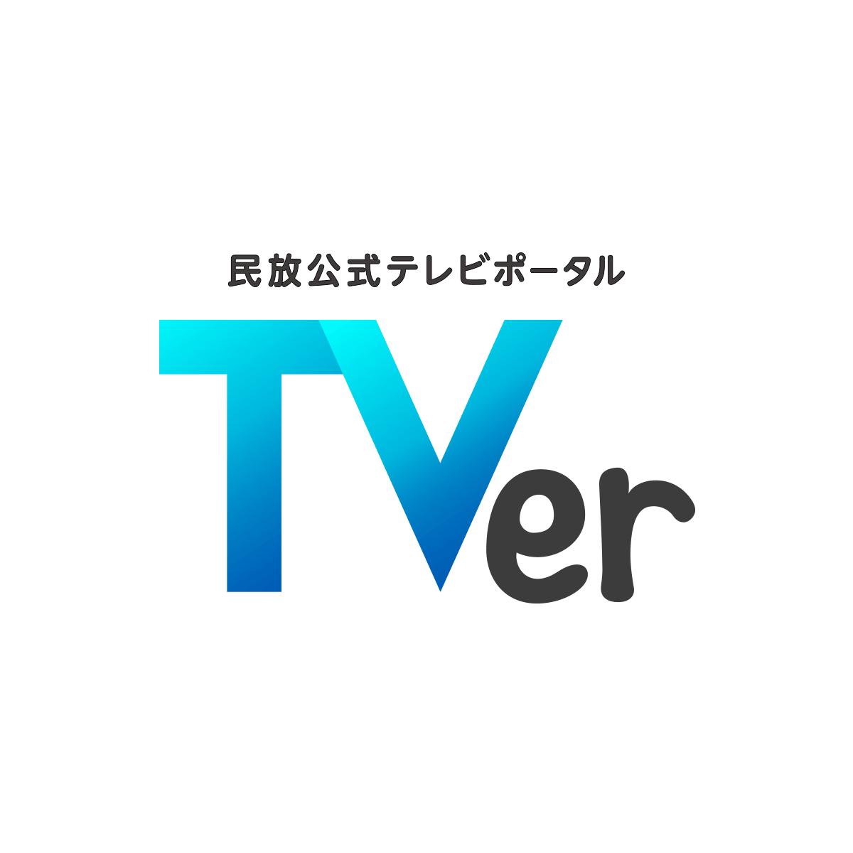 アニメ 忍たま乱太郎「ダジャレの基本の段」|民放公式テレビポータル ...