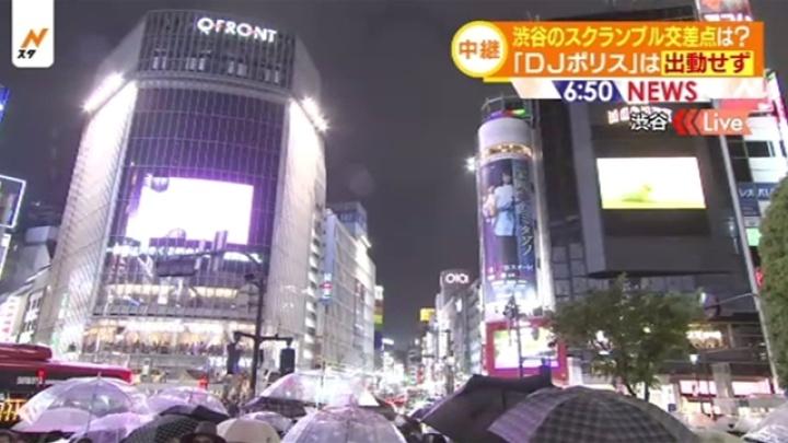 b0e5f5bdd687 渋谷のスクランブル交差点は?、「DJポリス」は出動せず