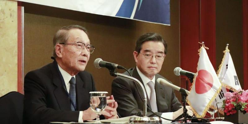 日韓経済人会議」が閉幕 関係改善へ交流継続決意