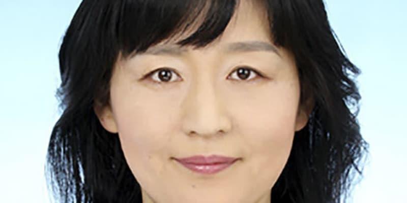 同志社大学長に植木朝子氏 女性選出は初プレミアムプラン