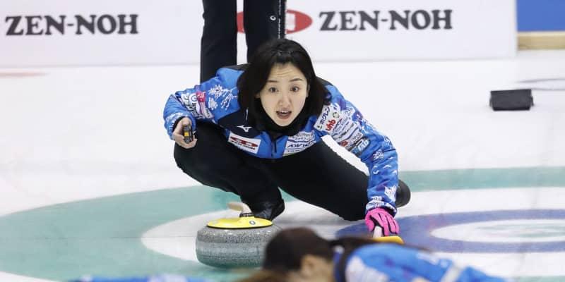 選手権 日本 カーリング 女子