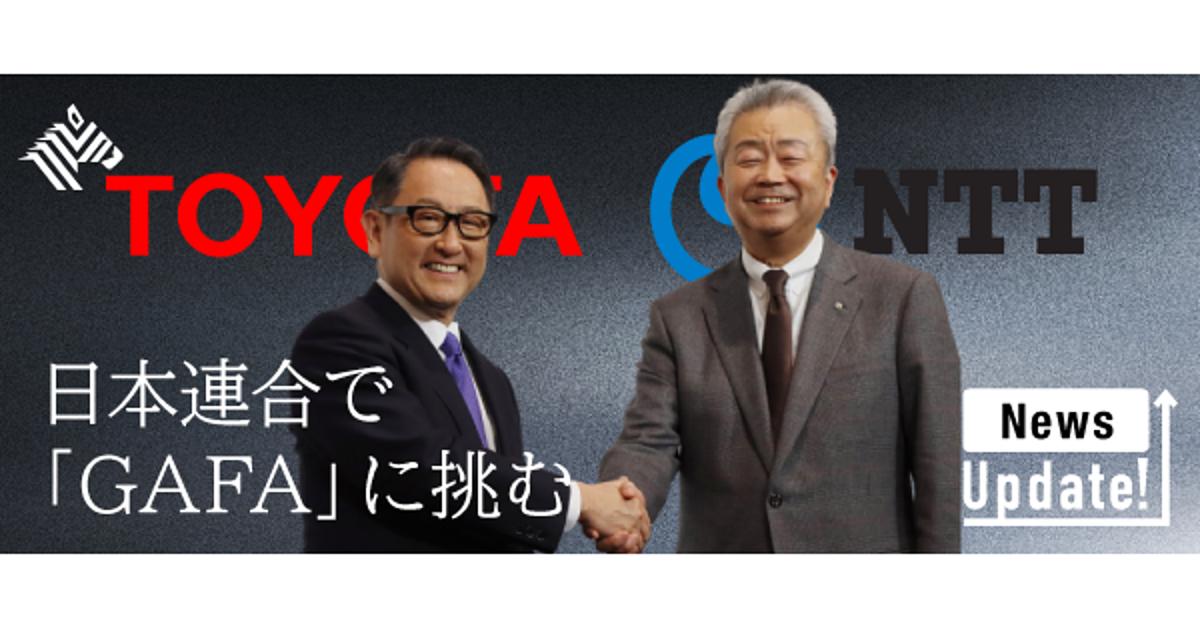 【3分解説】トヨタ×NTTが「株式持ち合い」に込めた狙い