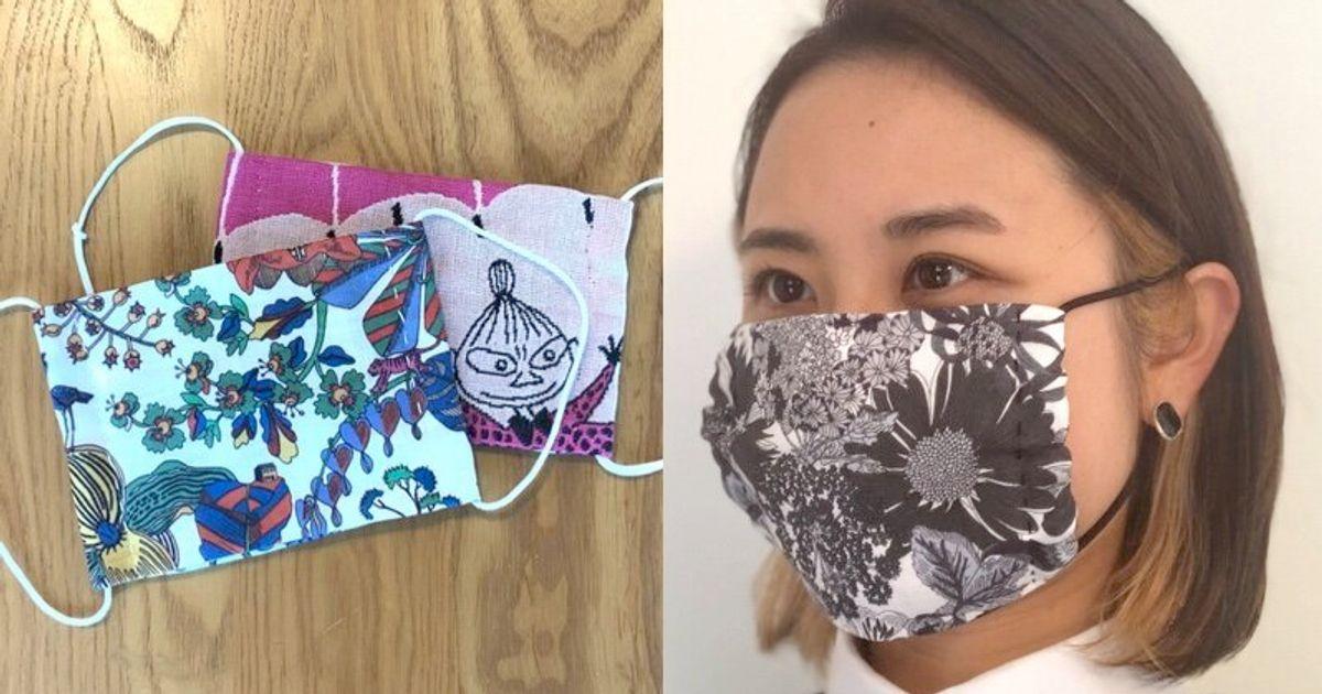 いら ず マスク 型紙