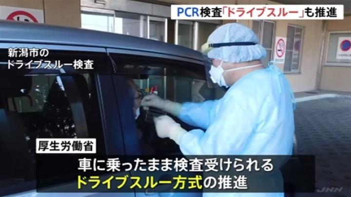 ドライブ 検査 スルー どこ 江戸川 区