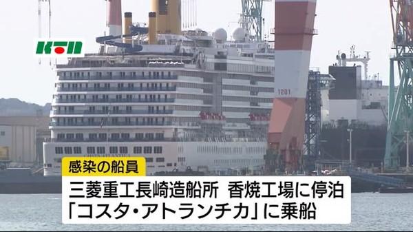 クルーズ 船 長崎 長崎クルーズ船、5月末出港へ 乗員全員の陰性を確認