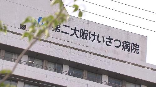 警察 病院 大阪 警察病院で働いて感じた看護師の体験談!