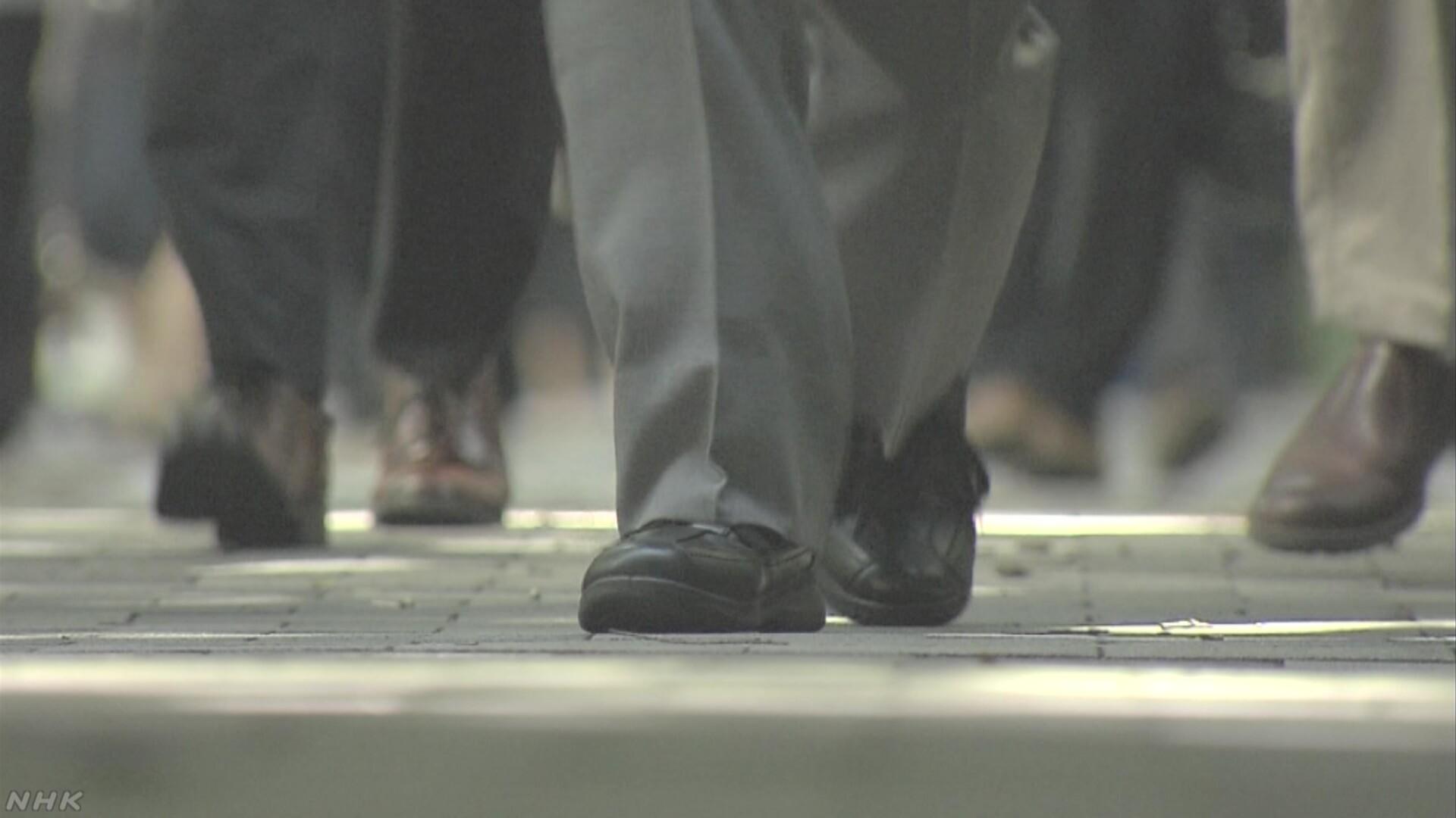 解雇や雇い止め 非正規雇用で働く人が6割占める 新型コロナプレミアムプラン
