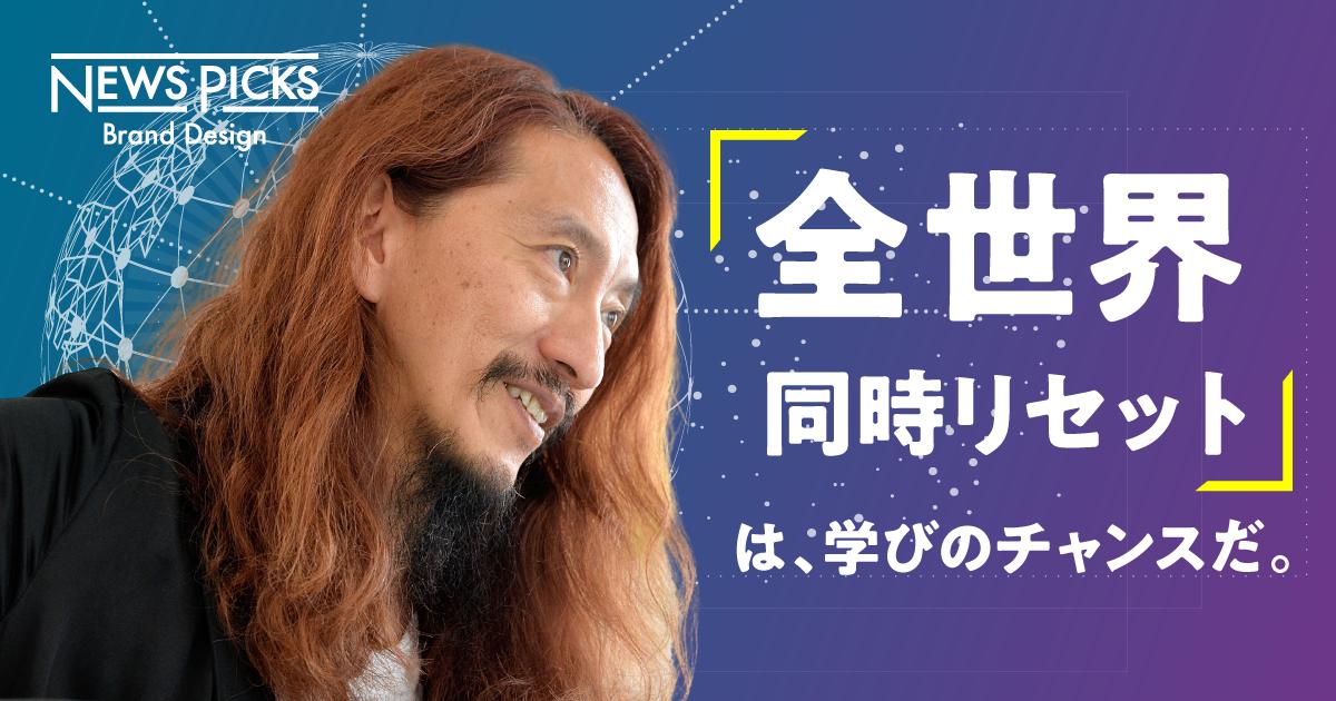 【澤円】元ポンコツSEが教える「プログラミングの学び方」