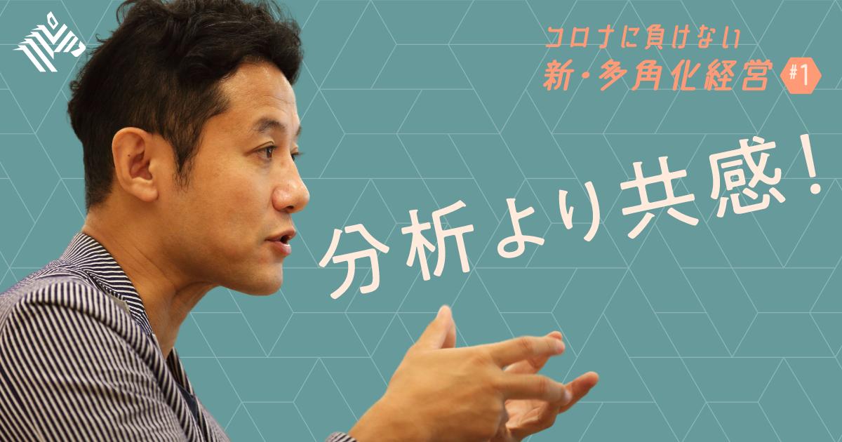 【入山章栄】日本企業よ、経営の原点に立ち返れ
