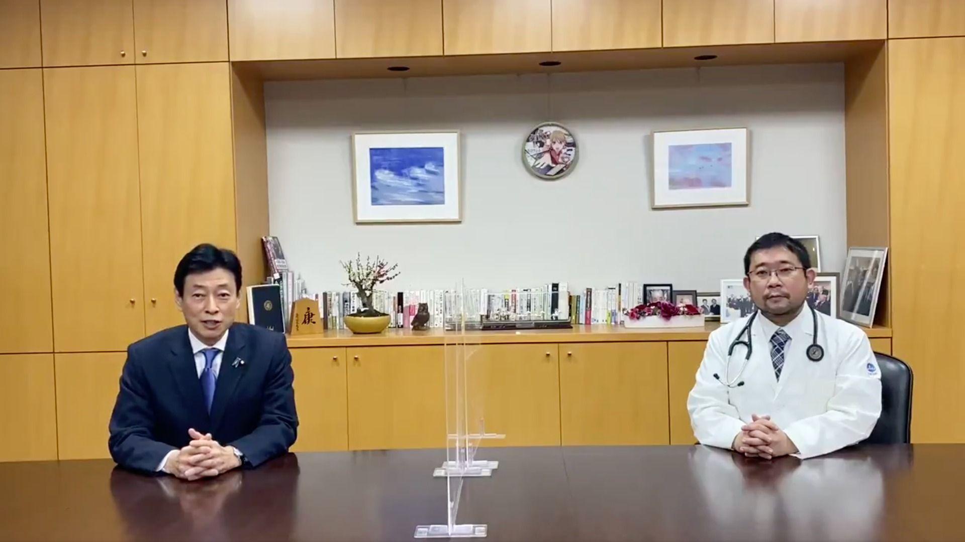 賢志 忽那 血栓症の副反応、変異株への効果低下 5月承認予定のアストラゼネカ社の新型コロナワクチン
