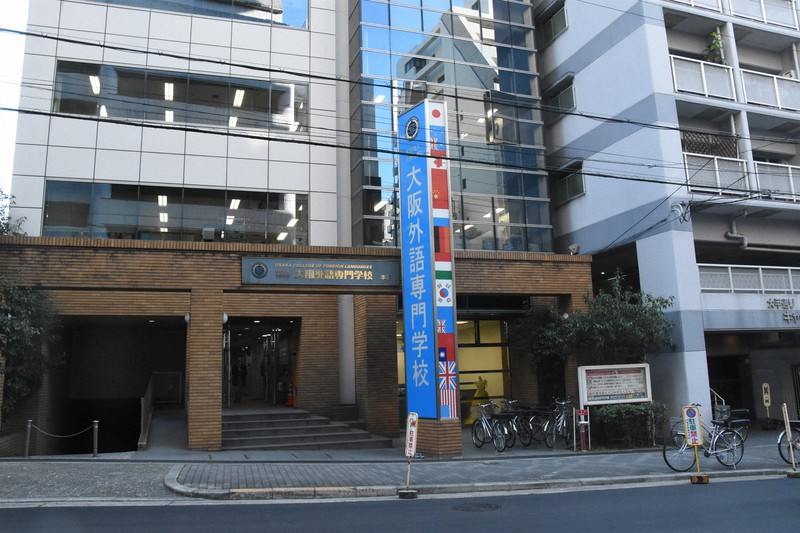 外語 専門 学校 大阪 大阪外語専門学校事件の19歳の女子学生は誰で顔写真と生い立ちは?