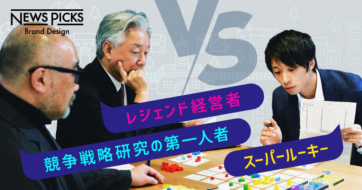 【夢の対決】佐山vs楠木vs小川 経営ゲームでガチバトルしてみた