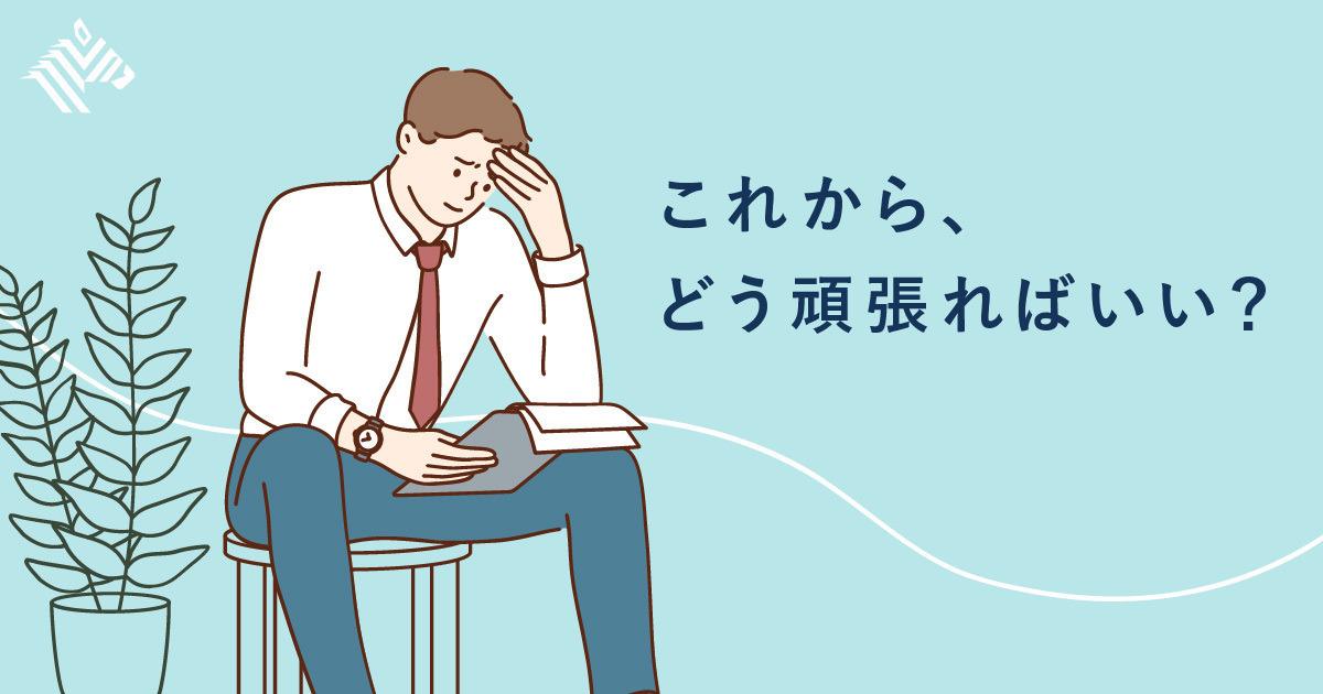 【公開】敏腕ヘッドハンターが行う「キャリア相談」の中身