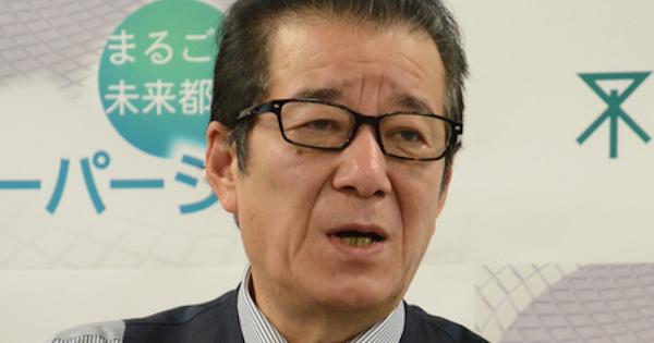 【大阪市】緊急事態でも中学校の修学旅行実施。松井市長「五輪はやっている」