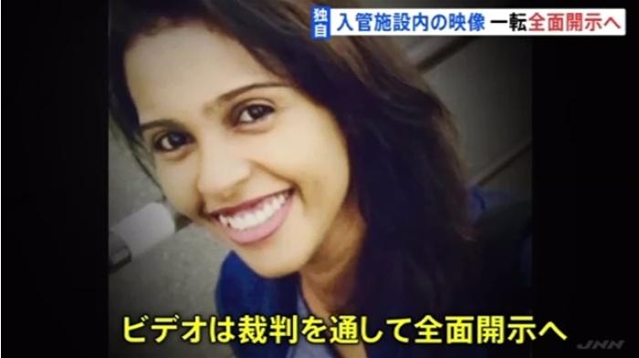 入管施設で死亡のウィシュマさん 施設内映像を一転全面開示へ (TBS NEWS)