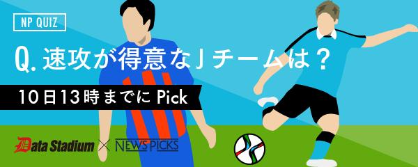 1551【マスター】NPクイズバナー_20150609-01