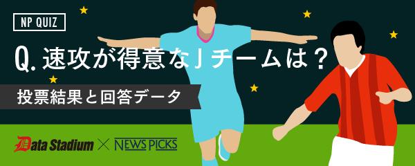 2200【マスター】NPクイズバナー_20150609-02