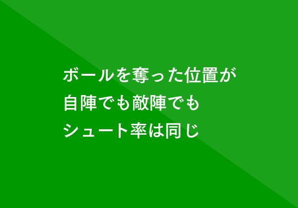 1842【マスター】Jリーグ_FC東京_20150614-15