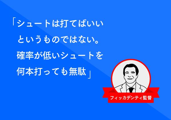 1710【マスター】Jリーグ_FC東京_20150614-19