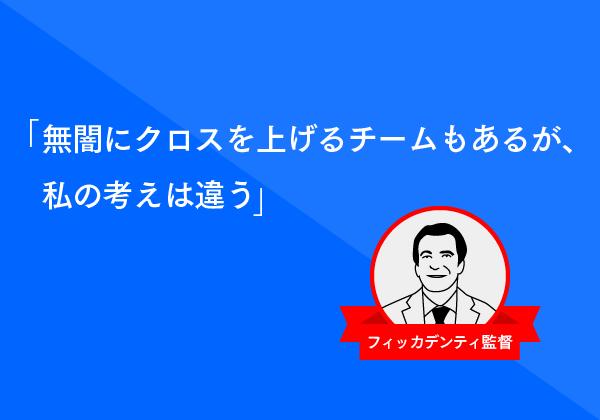 1708【マスター】Jリーグ_FC東京_20150614-21