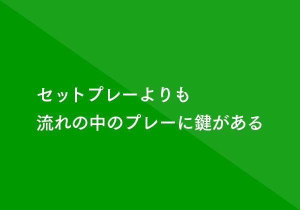 1557【マスター】Jリーグ_FC東京_20150614-25