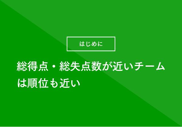 1842【マスター】Jリーグ_FC東京_20150614-02