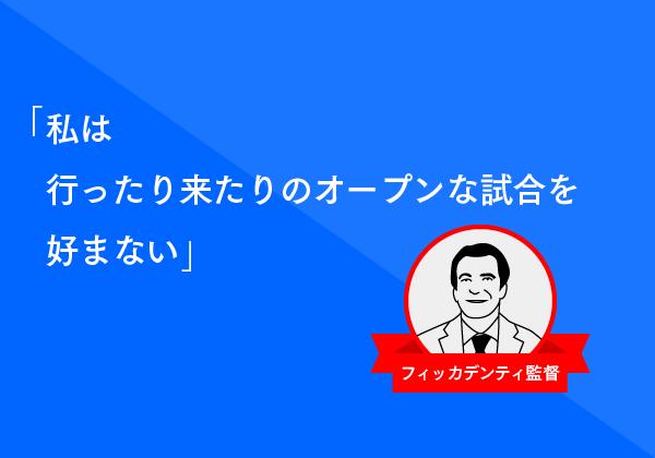 1708【マスター】Jリーグ_FC東京_20150614-31