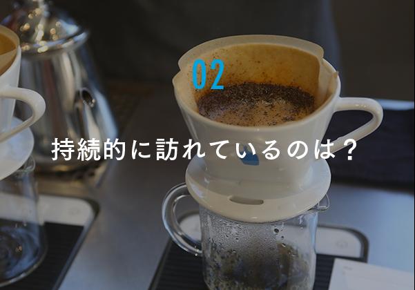1407【マスター】#3スライド_20150625-07