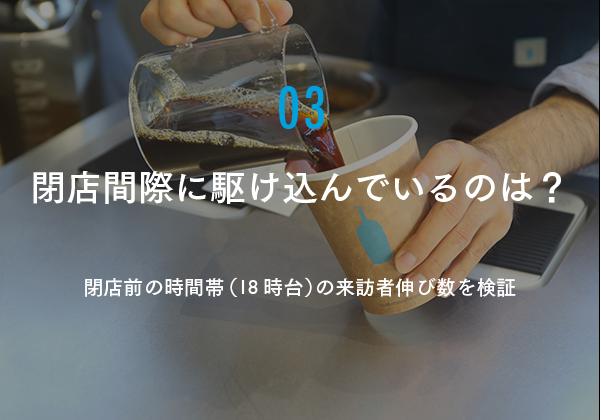 1407【マスター】#3スライド_20150625-11
