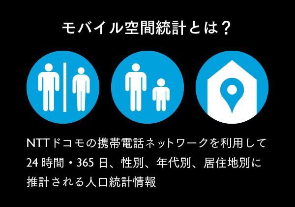 1406【マスター】ブルーボトル#2スライド_20150624-04